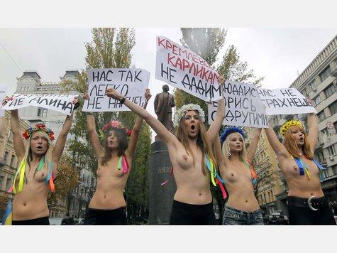 http://www.innsalzach24.de/bilder/2010/11/11/1001298/963855207-nackt-protest-femen.9.jpg