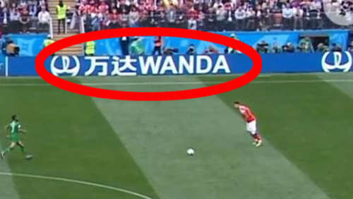 "Bandenwerbung bei der WM: Who the f... is ""Wanda""?"